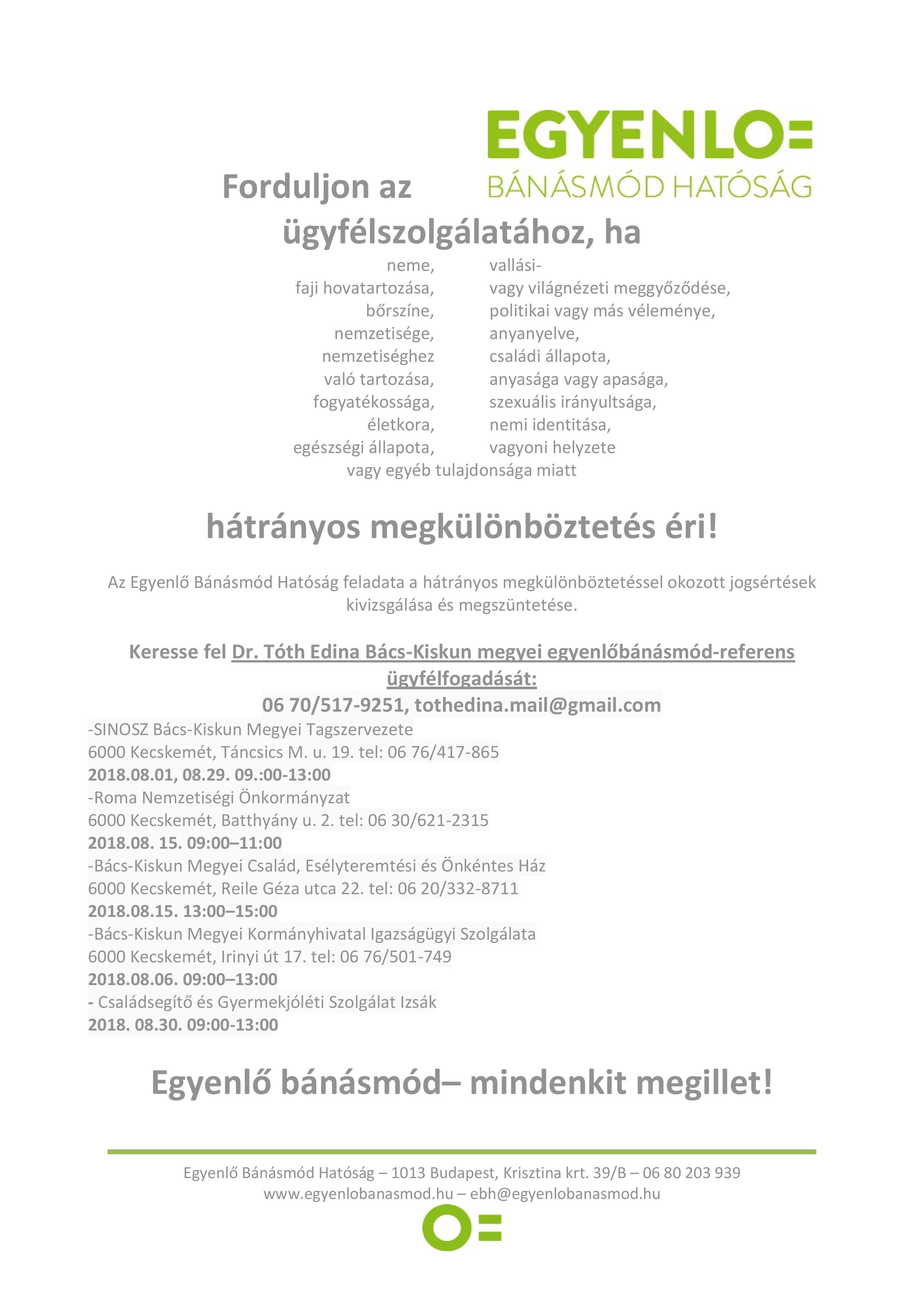 plakát 2018.08-page-001
